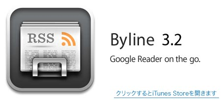 Byline32_01.jpg