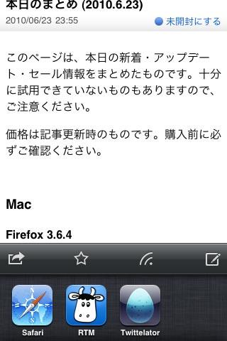 Byline32_02.jpg