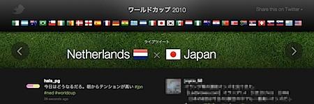 fwsa2010_06.jpg