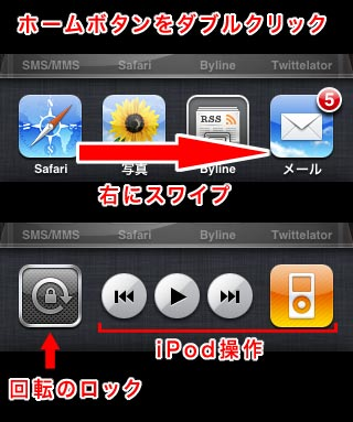 iOS4_ht_02.jpg