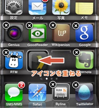 iOS4_ht_03.jpg