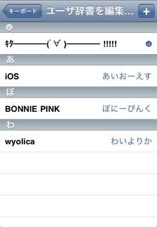 iOS4_ht_05.jpg