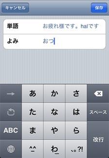 iOS4_ht_06.jpg