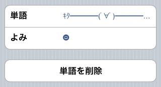iOS4_ht_07.jpg