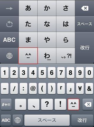 iOS4_ht_08.jpg