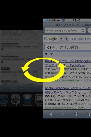 iOS4_ht_10.jpg