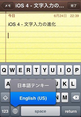 iOS4_tibu_01.jpg