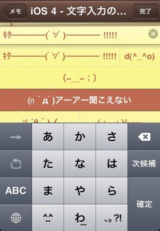 iOS4_tibu_02.jpg