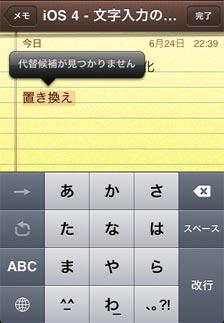 iOS4_tibu_05.jpg
