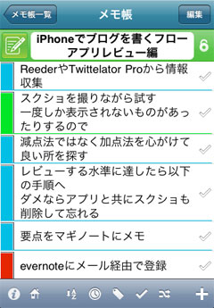 iPOBW_1104_01.jpg