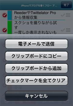 iPOBW_1104_02.jpg