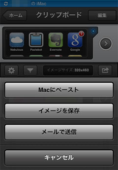 iPOBW_1104_04.jpg