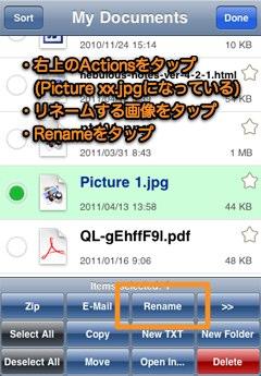 iPOBW_1104_10.jpg