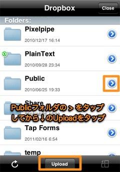 iPOBW_1104_14.jpg